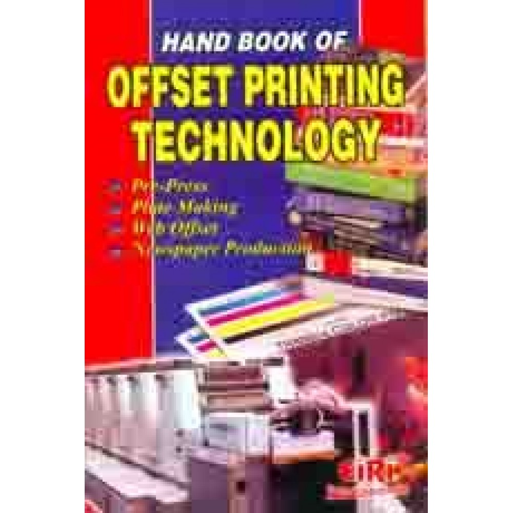 the complete on printing technology