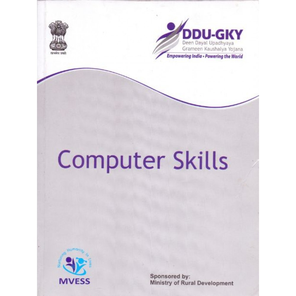 skill computer skill