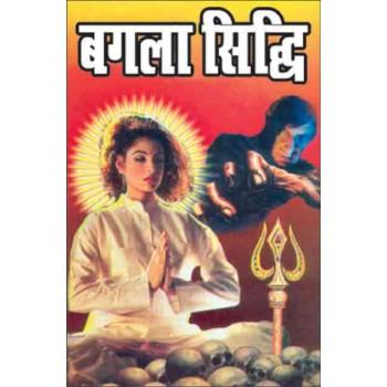 Baglaa Siddhi