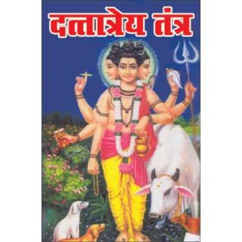 Dattaa Trai Tantra