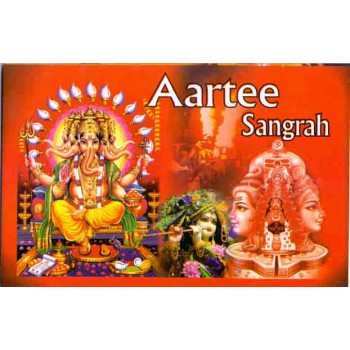 Aartee Sangrah English