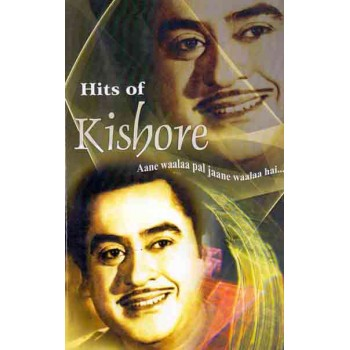 Hits of Kishor
