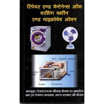 Repair and Maintanance of Washing Machine