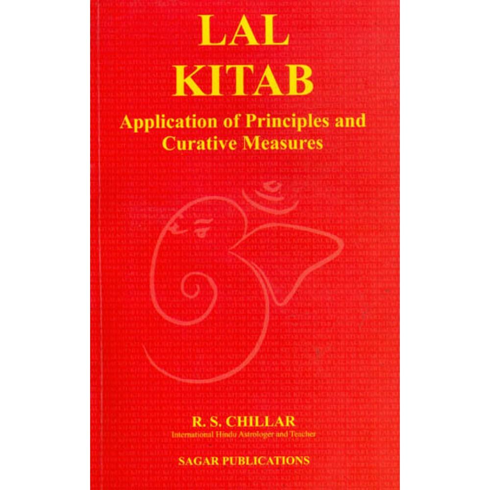 Kitab application of principles and curative measures lal kitab application of principles and curative measures nvjuhfo Gallery