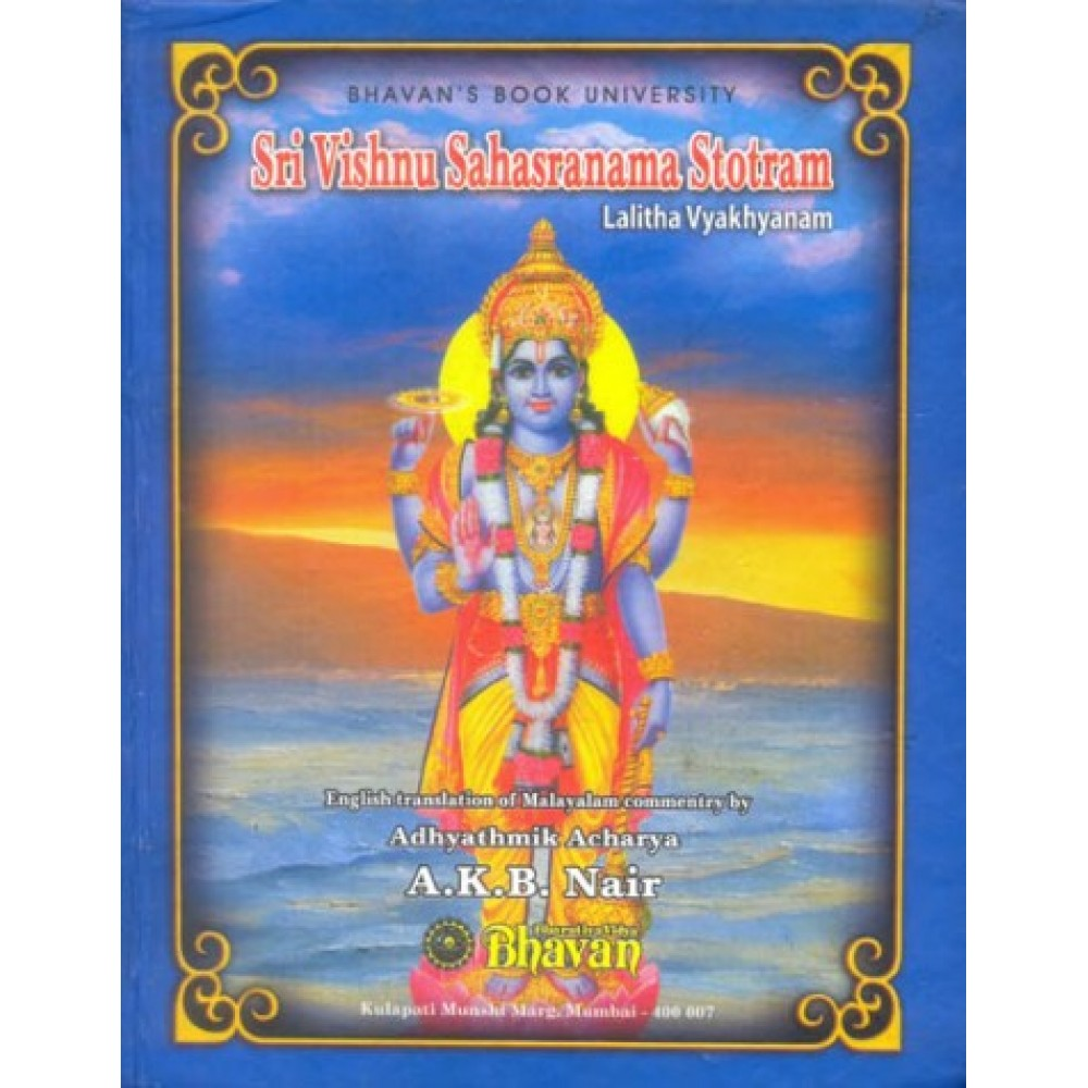Sri Vishnu Sahasranama Stotram with a Detailed Commentary