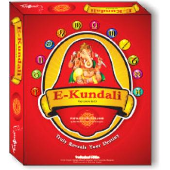 E-Kundali Pro. 6.0 (Compatible with Xp, Vista, Win 7)