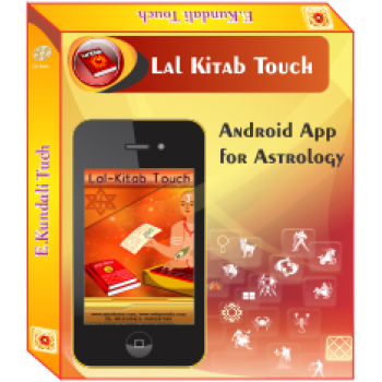 Lal-Kitab Touch (Compatible with Android 2.3 & higher)