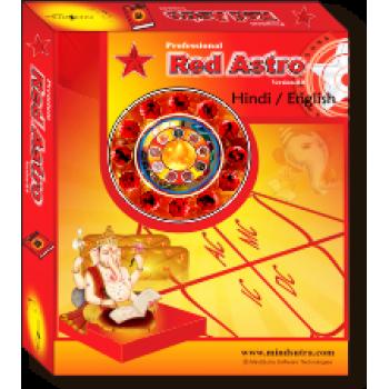 Red Astro Professional 8.0 (Xp, Vista, Win 7 & 8Compatible)