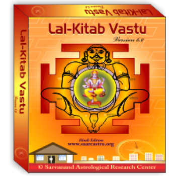Lal Kitab Vaastu 3.5 (Xp, Vista, Win 7 & 8 Compatible)