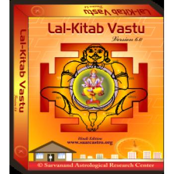 Lal Kitab Vaastu 3.5 (Xp, Vista, Win 7 & 8 Compatible)